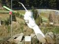 Coyhaique - Monument du maté